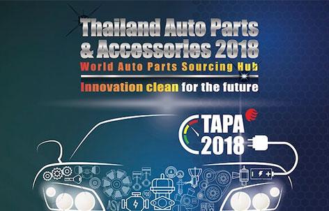 2018年泰国(曼谷)汽车配件展 TAPA SHOW 2018